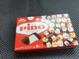 pino(ピノ)の賞味期限