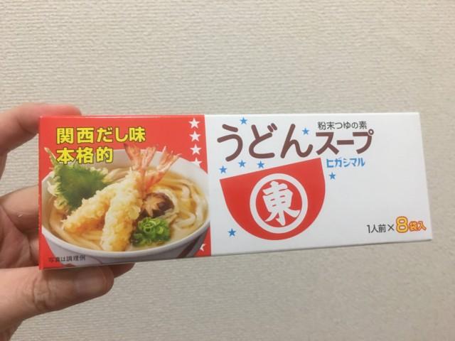 うどんスープの賞味期限