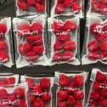 苺(いちご・イチゴ)の賞味期限・消費期限・日持ちについて