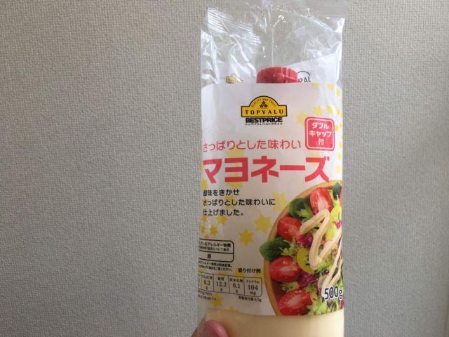 マヨネーズの賞味期限