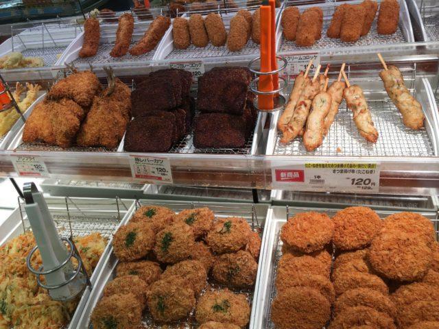 スーパーのお惣菜の多くは揚げ物