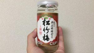 日本酒、松竹梅の賞味期限