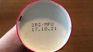 通常の賞味期限表示年月日