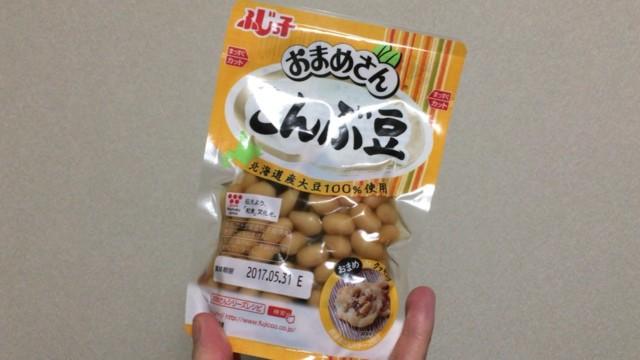 ふじっ子のおまめさんこんぶ豆の賞味期限