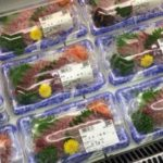 生魚の賞味期限・消費期限・日持ちについて